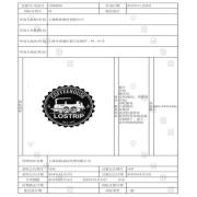 上海商标注册公告第13592845号,咖啡馆茶餐厅商标注册